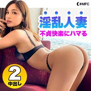 【FANZAにて、1/8(金)午前10時まで50%オフセール中!】「まいさん」(神咲まい)from MOON FORCE