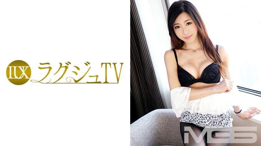 「ラグジュTV 259」米沢汐里 25歳 テーマパークダンサー