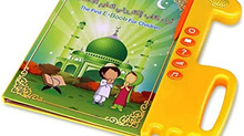 3 Best Toys for Muslim Child