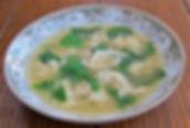 itialian spinach soup.jpg