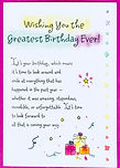 Wishing you the greatest birthdy ever greeting card by Ashley Rice