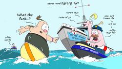 גולש בים1