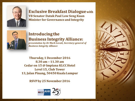 BIA Launch Event: 1st December 2016