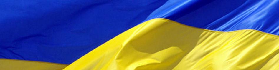 ukraine flag 800x200.jpg