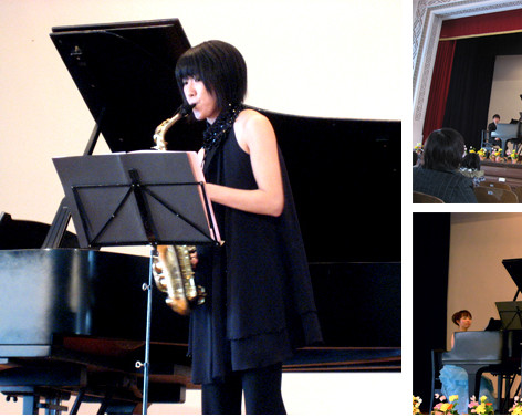 It's A Small World - The concert of the saxophone and the pianos -