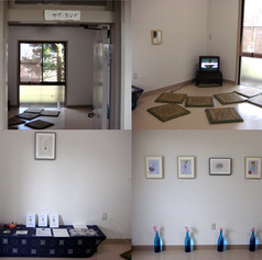 Noto Exhibition