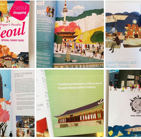 Seoul official travel guidebook