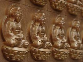 供觀音菩薩像