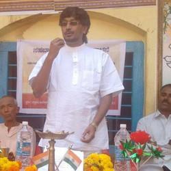 Sahabalve Janana Yagna Bidar