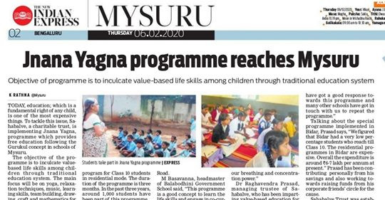 Indian Express Article on Sahabalve Jnana Yagna