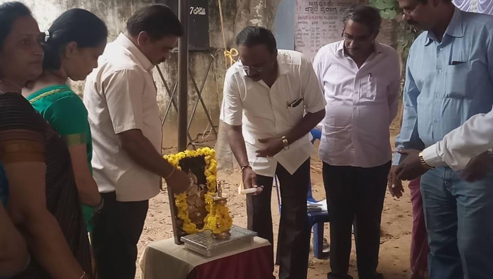 Jnana Yagna Mysore Inaguration