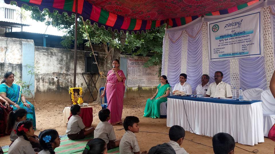 Sahabalve Janana Yagna Mysore