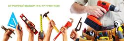 slider_tools
