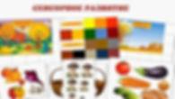 Логос - Сенсорное развитие детей раннего возраста