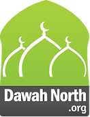 Dawah North Logo.png