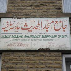 Old Masjid Signboard