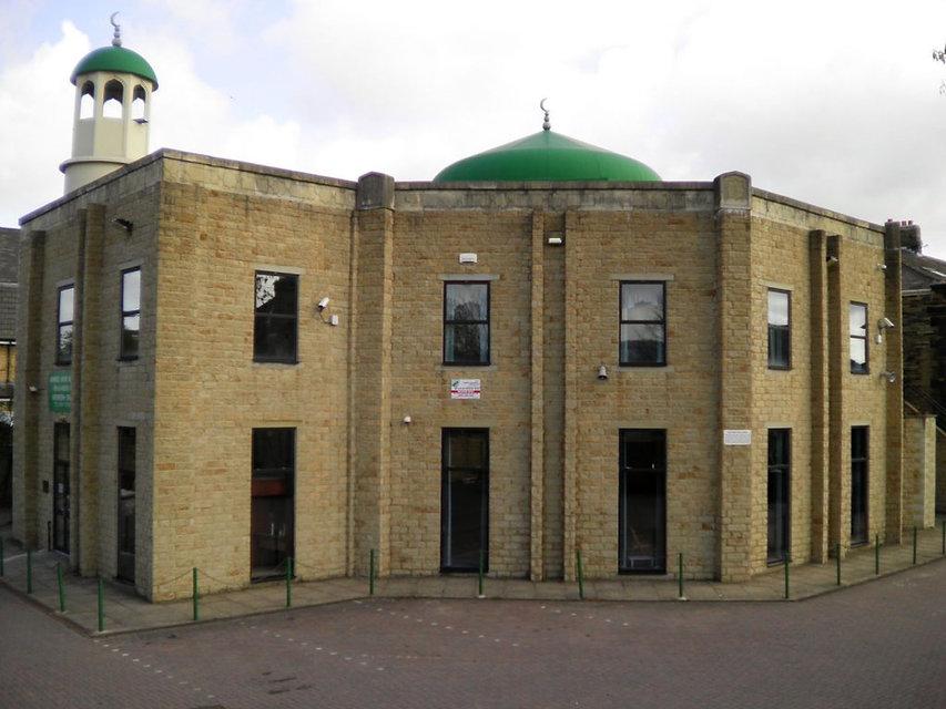 The Masjid Outside 1.jpg