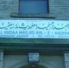 Al-Huda Masjid Sign