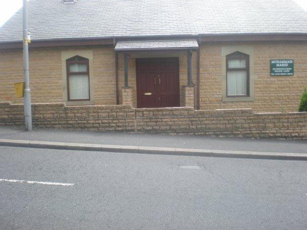 Entrance - Current Masjid