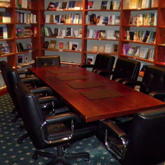 The Masjid Library