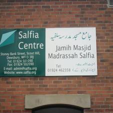 Masjid Signboard