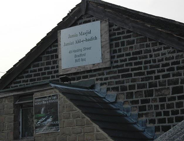 Masjid Sign