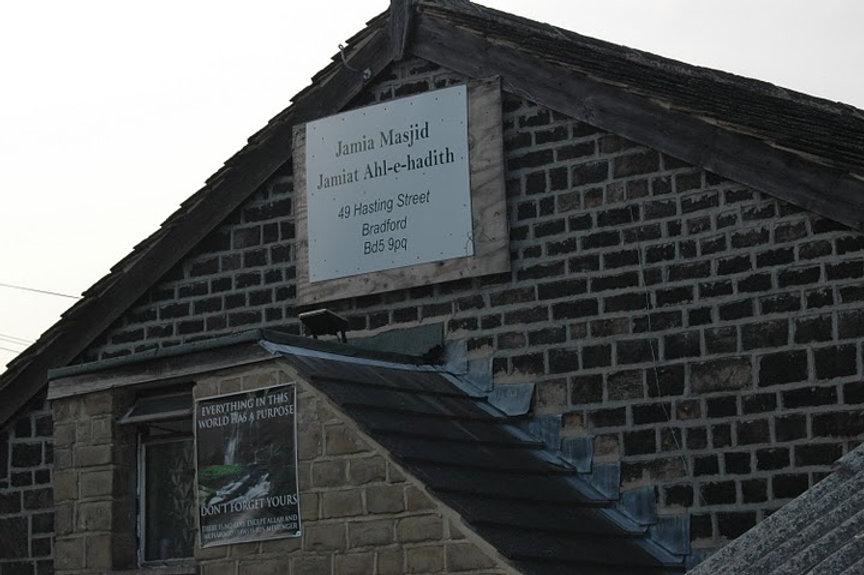Masjid Sign.jpg