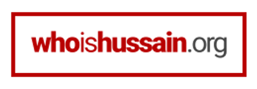 Who-is-Hussain-Logo-web.png