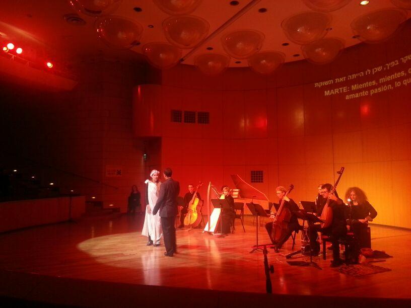 קונצרט באולם עינב.jpg