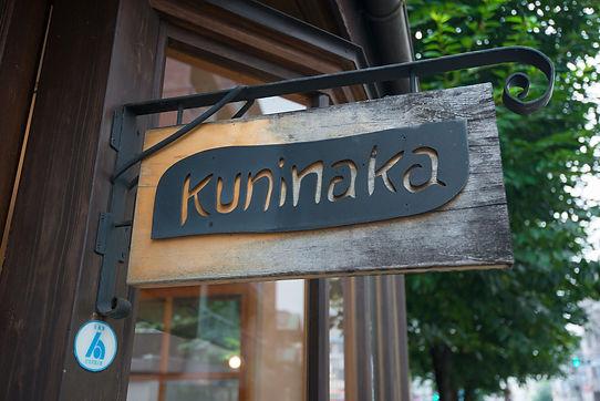 kuninaka オーダー家具 木製キッチン