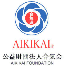 Academia Sergipana de Aikido - Aikikai