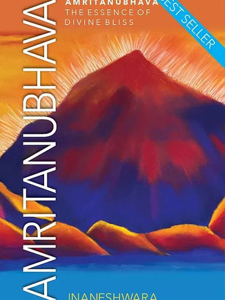 Amritanubhava \ Jnaneshwara