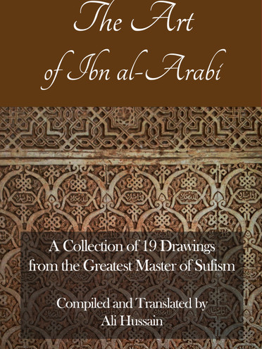 The Art of Ibn al-'Arabi by Ali Hussain