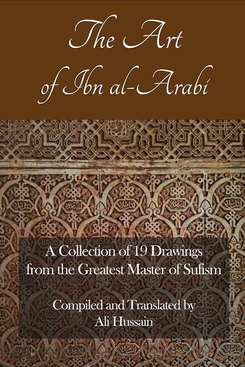 The Art of Ibn al-'Arabi