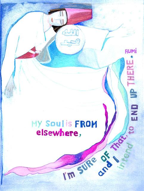 Art by Sawsan El-Gamal