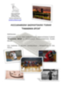 Raspis - novo-page-0.jpg