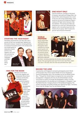 wix Magazine Prestige (2)