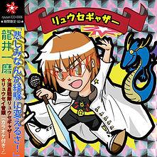 CD_.jpg