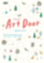 artdoor2019.jpg