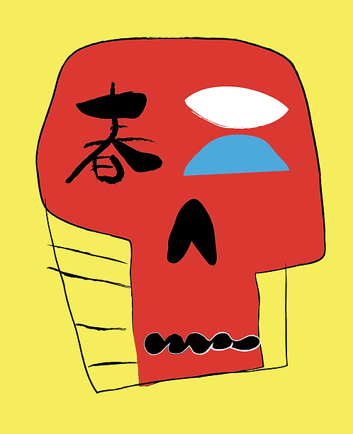 Red Skull  FE116