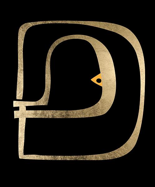 Big Bird  MKL038