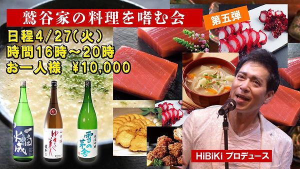 秋田料理6.jpg
