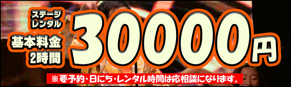 30000.png
