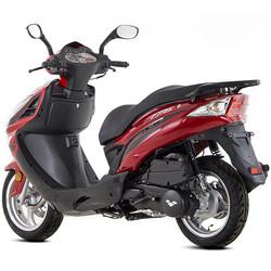 Lexmoto FMS 125cc
