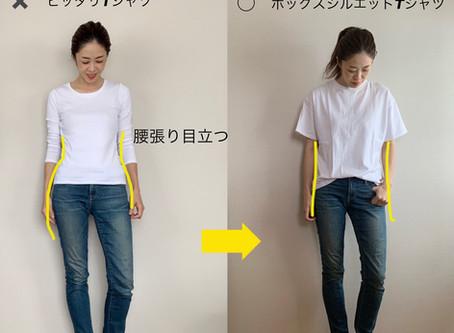 骨格ナチュラルが、スキニーデニムをピッタリTシャツと合わせるとどうなる?