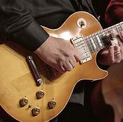 Guitarra espanhola