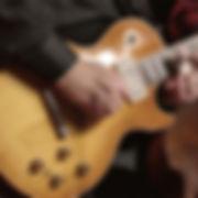 Hiszpańska gitara