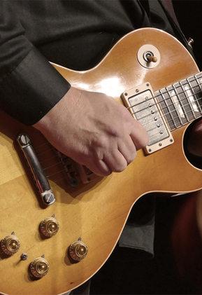 Clases guitarra electrica aguascalientes zacatecas