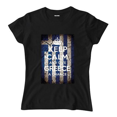 Keep Calm And Give Greece A Chance