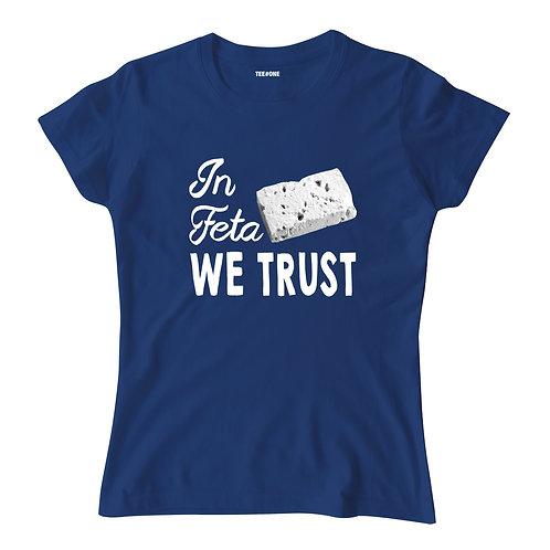 In Feta We Trust